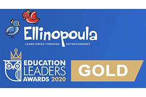 Ellinopoula wins gold